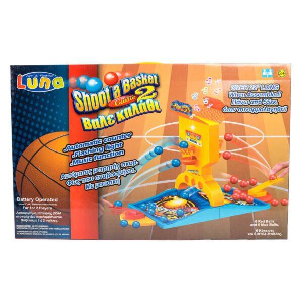 Shoot a Basket Twosome Game 2 3+