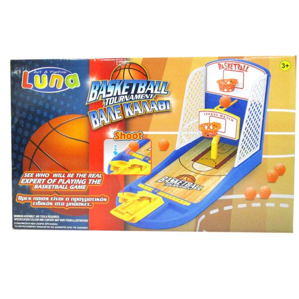 Luna Basketball
